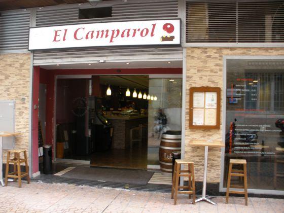 El Camparol - Zaragoza restaurant