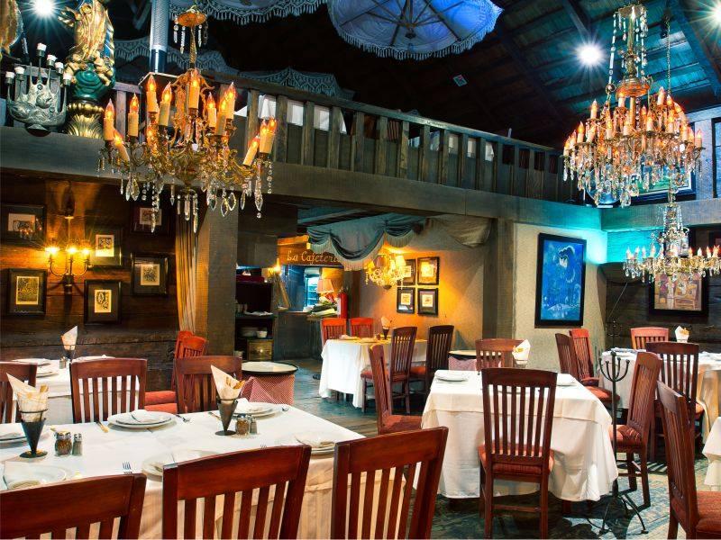 Emilianos Restaurant